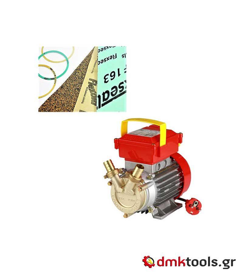 Αντλίες-Υλικά Παρεμβυσμάτων & Ελαστικά