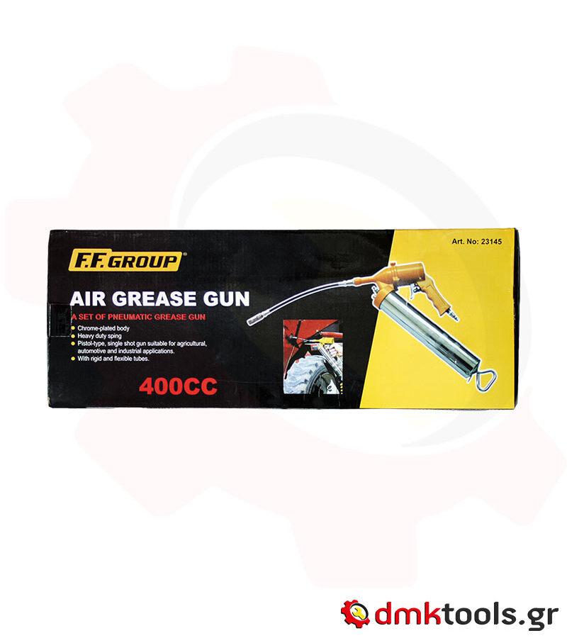 videvoiki dmktools mparolas ff group 23145 grasadoros aeros 400cc