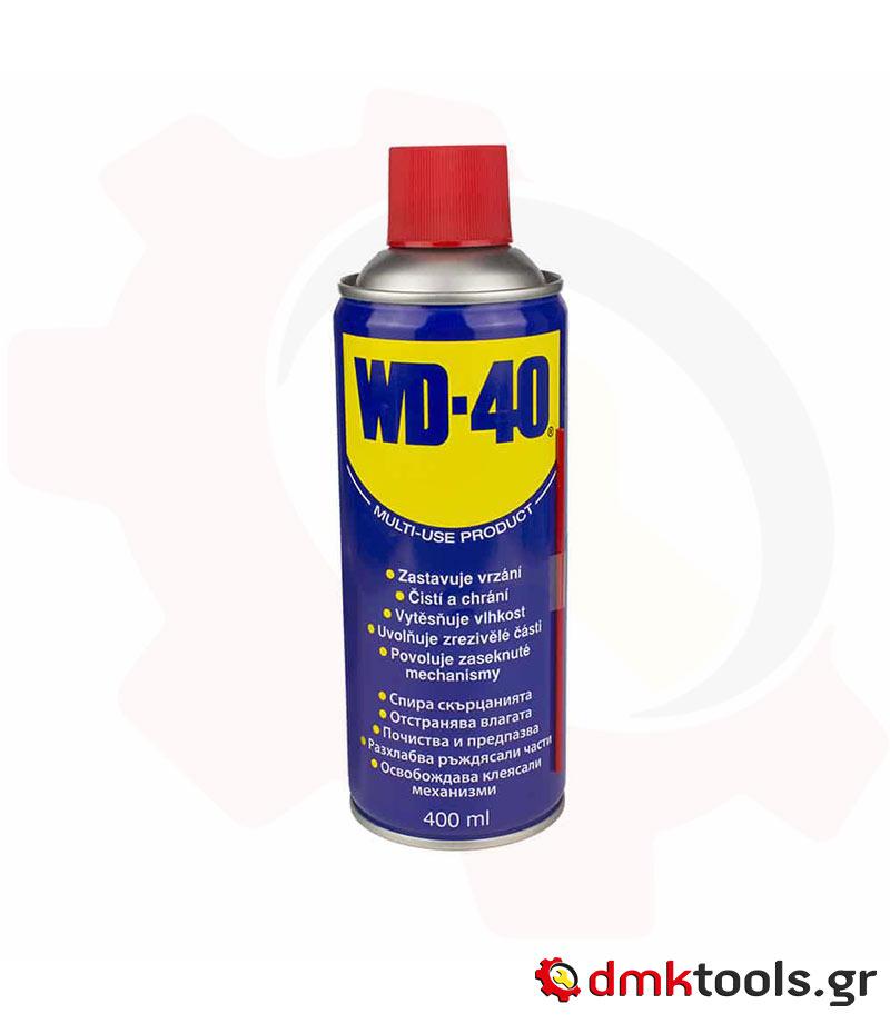 videvoiki dmktools mparolas wd 40 spray lipantiko antiskoriako multi use 1