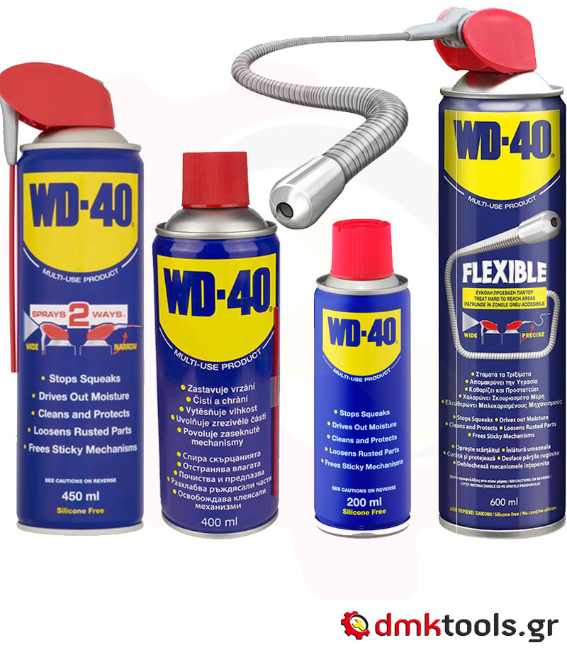 videvoiki dmktools mparolas wd 40 spray lipantiko antiskoriako multi use 5