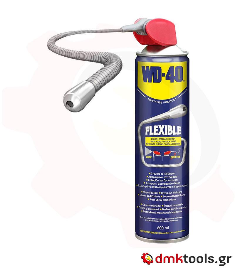 videvoiki dmktools mparolas wd 40 spray lipantiko antiskoriako multi use