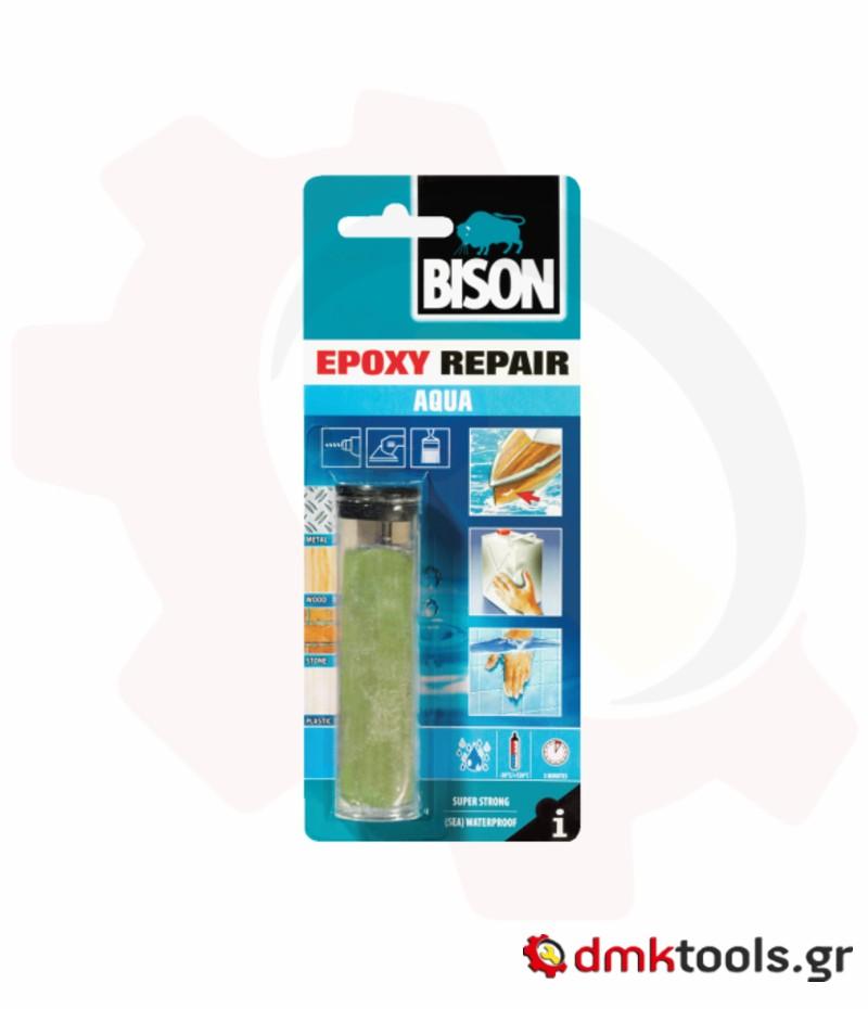 videvoiki dmktools mparolas epoxy repair aqua epoxikos stokos nerou
