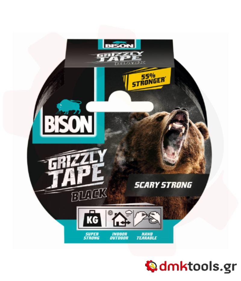videvoiki dmktools mparolas tainia grizzly asimi 10m 1