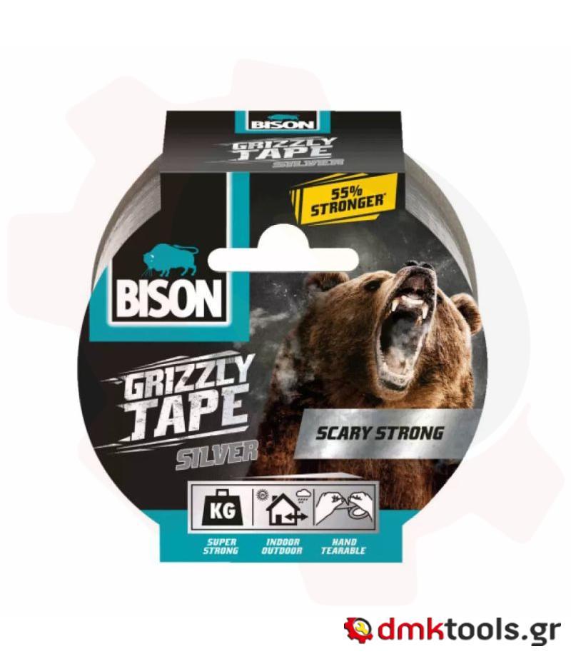 videvoiki dmktools mparolas tainia grizzly asimi 10m